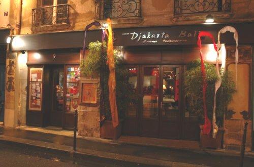 R veillons saint sylvestre 2016 et nouvel an 2017 paris - Restaurant nouvel an paris ...
