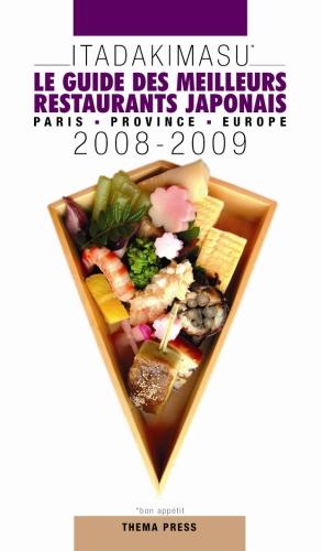Guide des restaurants japonais la biblioth que - Restaurant japonais paris cuisine devant vous ...